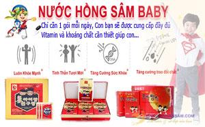 Có Nên Cho Bé Uống Hồng Sâm Baby